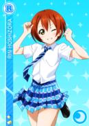 R 50 Rin