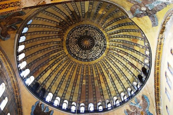 Hagia Sophia -
