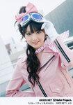 Sayumi Michishige 道重さゆみ Hello!Channel Vol.9 ハロー!チャンネル Vol.9