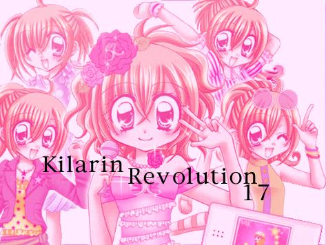 Resultat de commande chez kilarin revolution17
