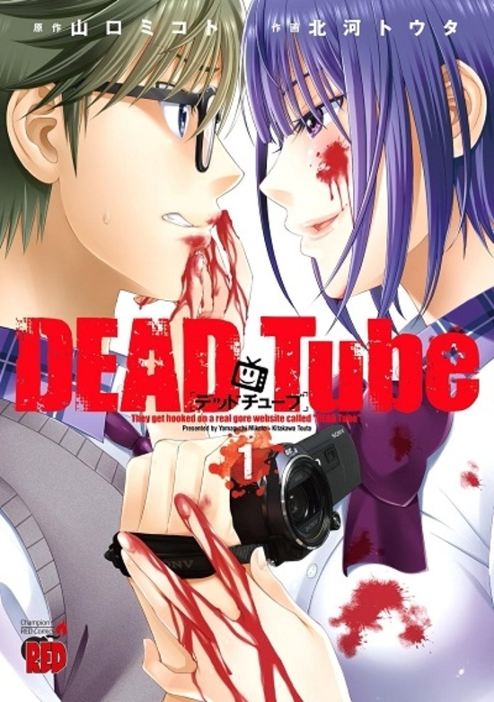 scan dead tube vf