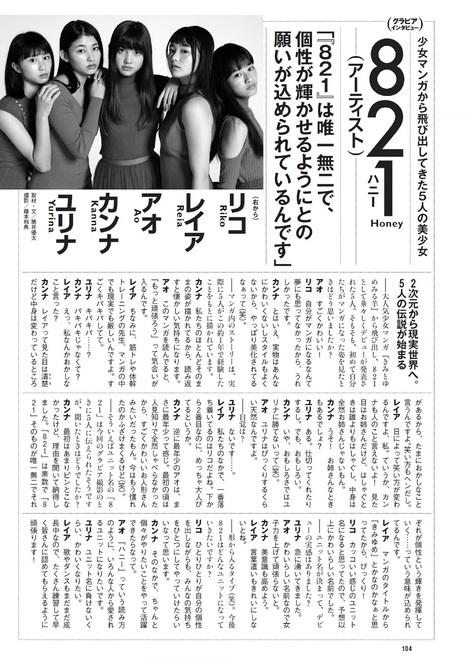 Magazine : ( [Weekly Playboy] - 2019 / n°51 )