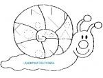 Les escargots des formes