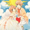 Cardcaptor.Sakura.Illustrations.Collection.2.full.32280