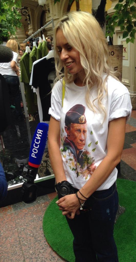 Les ventes des t-shirts avec la photo de poutine ont commencé à new
