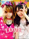 """Final de la tournée """"Morning Musume '14 Concert Tour Haru ~Evolution~"""""""