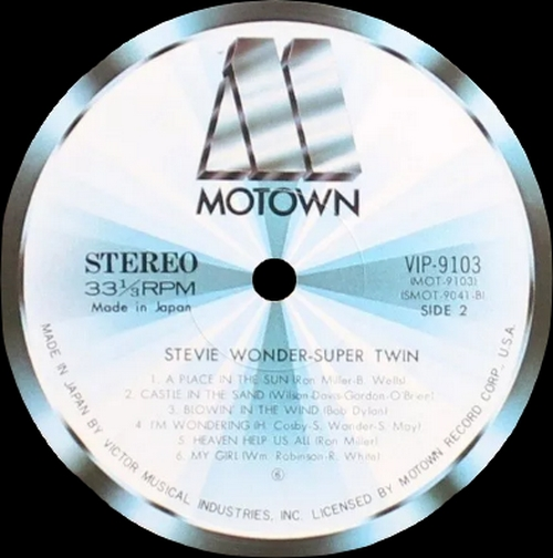 "Stevie Wonder : Album "" Super Twin "" Motown Records VIP-9103~4 [ JP ]"