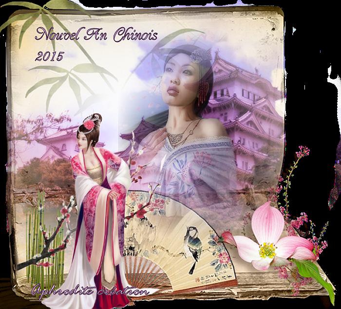 Mes créas perso (2015)- Nous fêtons le Nouvel An Chinois