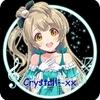 Crystall--xx
