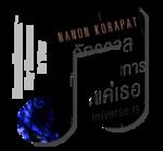 Boys Don't Cry - Nanon Korapat