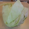 13 a cabbage