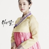 Eun-Ae
