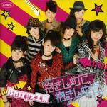 19th single : Dakishimete Dakishimete