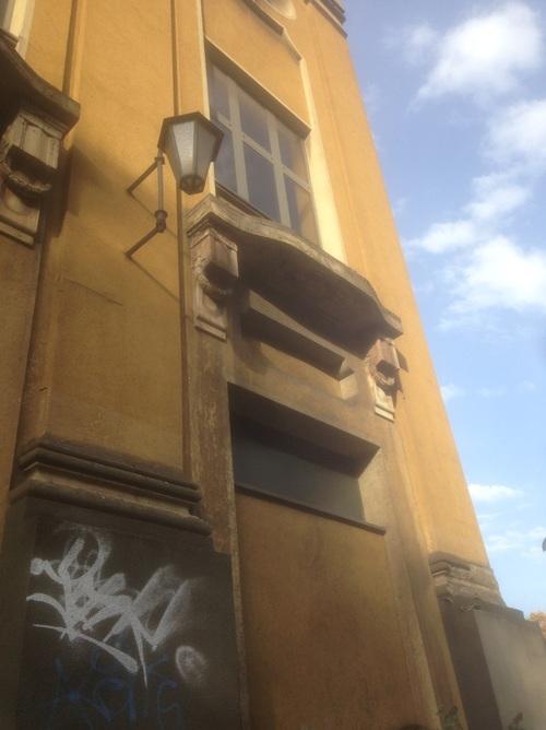 Détail du bâtiment social de la Rheinische Stahlwerke