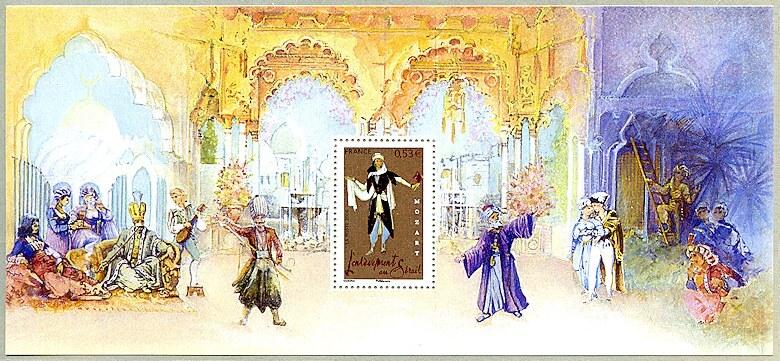 Image du timbre Souvenir philatélique L'Enlèvement au sérail - 1782