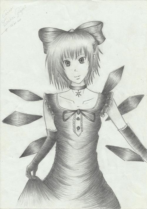 Cirno [1]