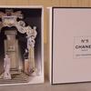 Chanel n°5 Eau Première