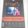 calendrier octobre 2008.jpg