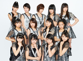 Un nouveau single pour Morning Musume'15