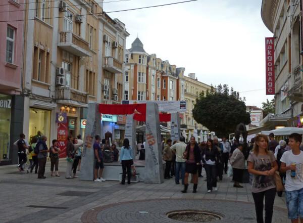 Jour 8 - Plovdiv - La rue piétonne 2