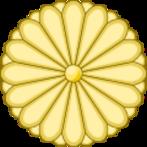 La marine impériale japonaise.