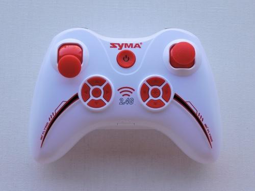 SYMA - X12S nano