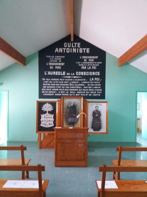 Intérieur du Temple de Conflans-Sainte-Honorine