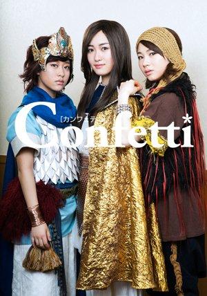 Preview du prochain numéro du magazine Confetti