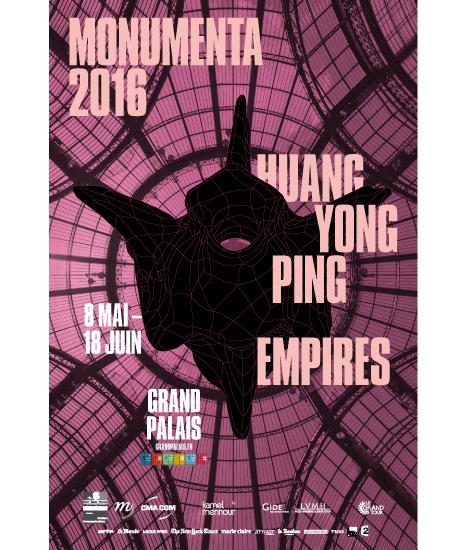 Huang-yong-ping - monumenta - Grand Palais 2016