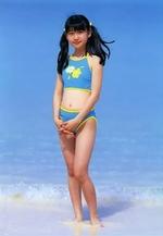 PhotoBook : Oshima Yuko : Charm