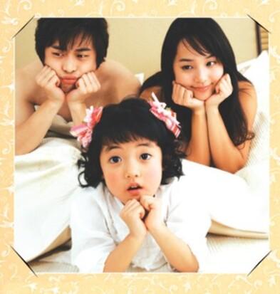 Wonderful Life (K drama)