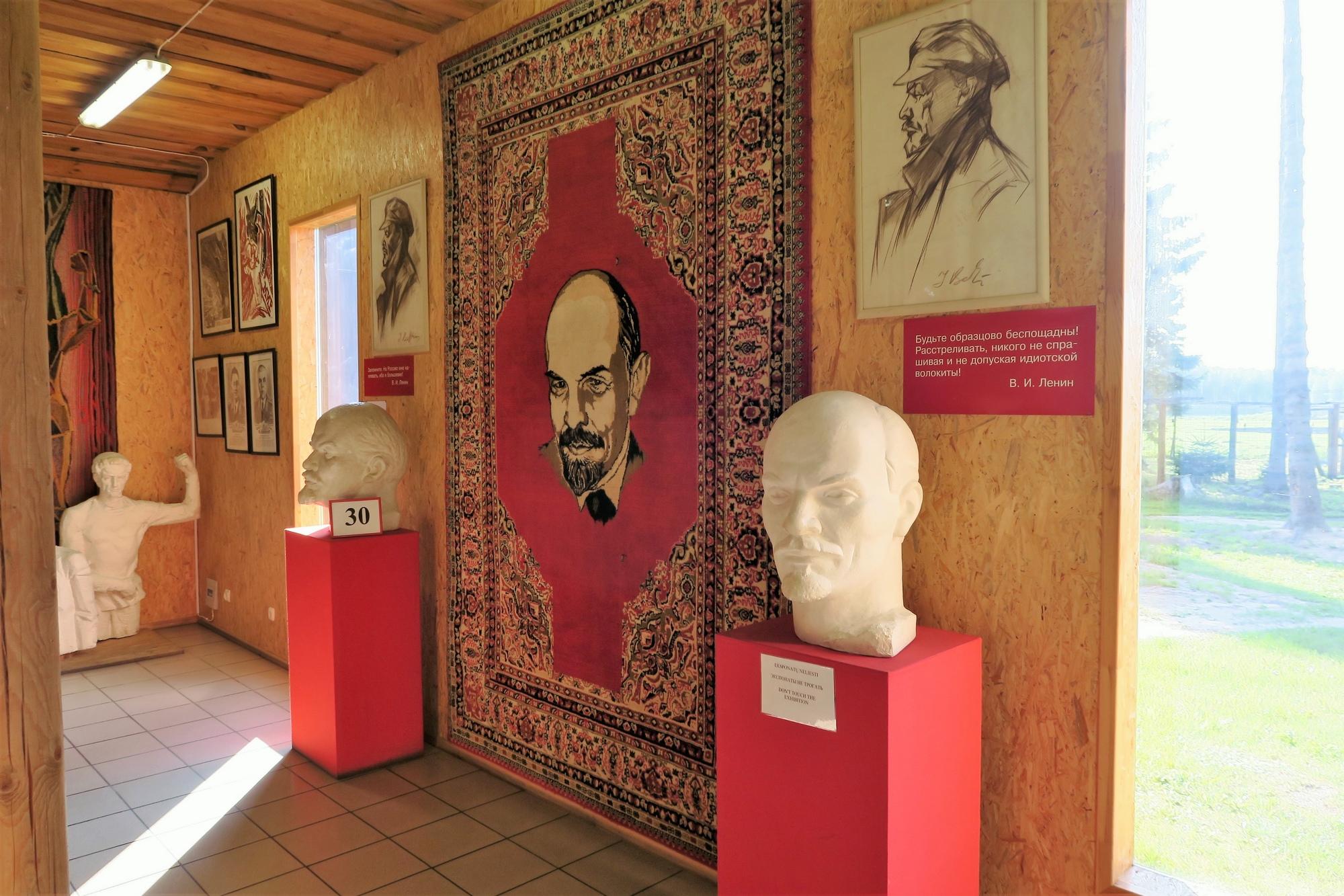 Le camarade Lénine