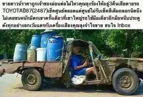 Thaïlande : Scoop à la une !