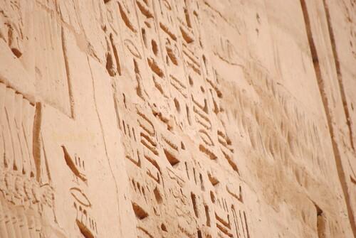 Le Temple de Médinet Habou.