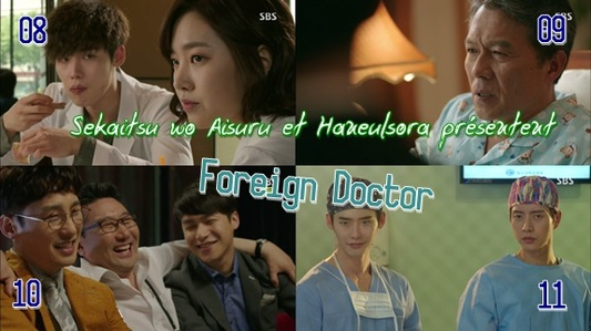 * Foreign Doctor *