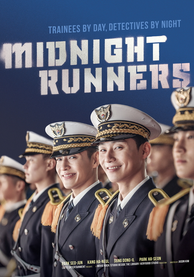 Midnight Runners (Film coréen)