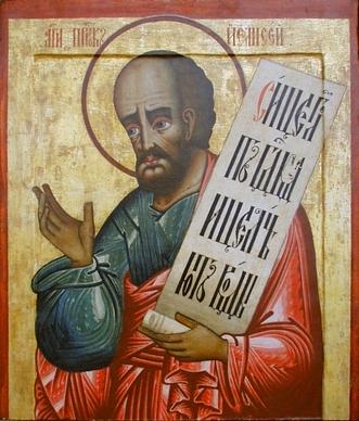 Saint Elisée fêté le 14 juin