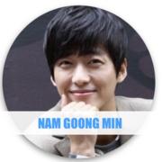 [Fiches Acteur] NAM GOONG MIM