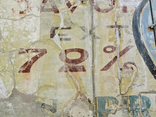 savon Fer à Cheval mur peint 1