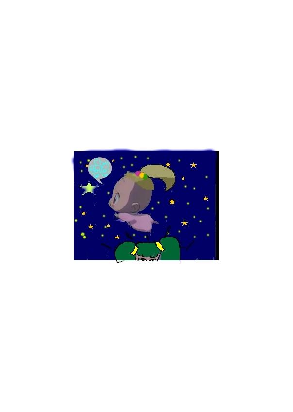 Revien Luna !
