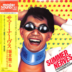 Ryuichi Sakamoto & The Kakutougi Session - Summer Nerves - Complete LP