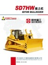 TECHNICAL LINE -PDF-: HBXG SHEHWA MACHINERY