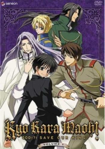 Kyou kara Maou! 3rd Series انمي