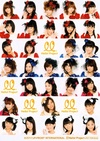 Hello! Project 2012 WINTER Hello☆Pro Tengoku ~Rock-chan~ & ~Funky-chan~: