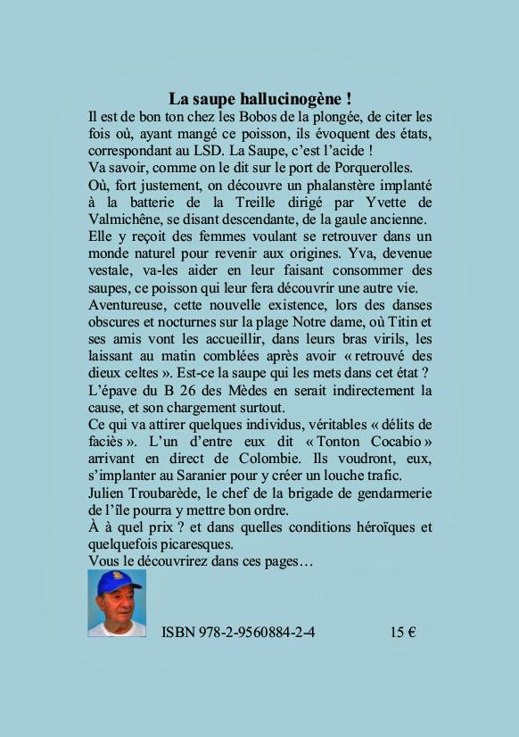 Le dernier roman de Gérard Loridon