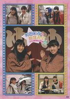 Wada Ayaka & Iikubo Haruna Shuugaku Ryoko? Ittekimashita in Hakone