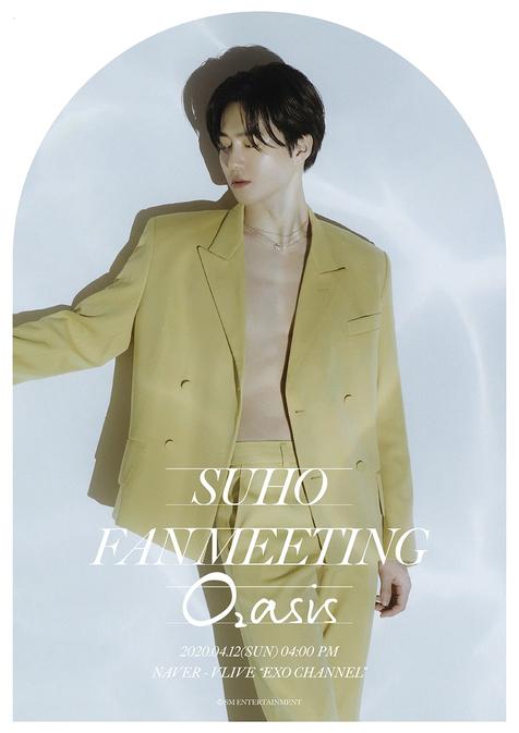 Suho [EXO] propose à ses fans