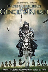 Les Dix guerriers de Gengis Khan : Redoutable chef de guerre, Gengis Khan avait pour habitude d'enlever tous les enfants dont ses conquêtes militaires avaient fait des orphelins. Élevés à ses côtés, ceux-ci devenaient ses plus fidèles soldats. 10 de ces guerriers d'exception sont envoyés en mission aux confins du royaume. Ils découvrent un enfant abandonné et décident d'en prendre soin. Le bébé appartient à un seigneur ennemi : entre les guerriers de Gengis Khan et les troupes ennemis, la guerre est désormais déclarée...-----... Origine : mongol  Réalisation : D. Zolbayar  Durée : 1h 28min  Acteur(s) : acteurs inconnus  Genre : Action,Historique  Date de sortie : 14 novembre 2015en VOD  Année de production : 2012  Titre original : Aravt  Critiques Spectateurs : 2,6