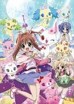 Jewelpet Twinkle Opening  Full