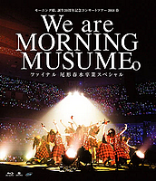 Morning Musume. Tanjou 20 Shuunen Kinen Concert Tour 2018 Haru ~We are MORNING MUSUME.~